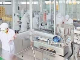 โรงงานผลิตเครื่องสำอาง